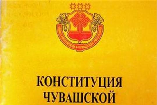 В отделе по работе с детьми подготовлена книжная выставка ко дню Конституции Чувашской Республики