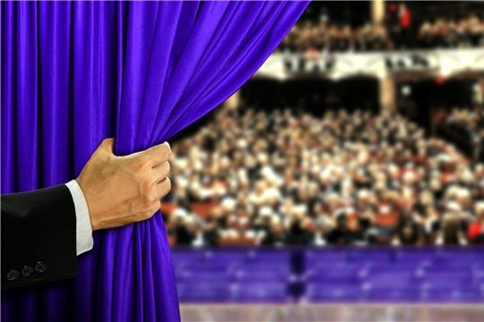 В Чувашии увеличили максимальную заполняемость залов в кинотеатрах, театрах, концертных учреждениях и других культурно-досуговых учреждениях  до 75%
