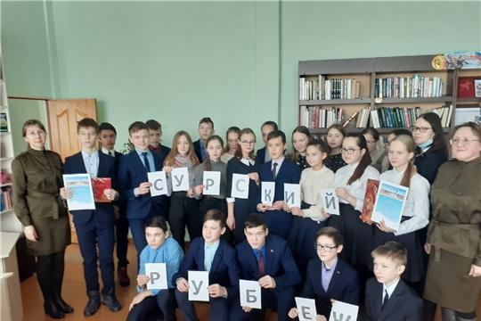 Делегация централизованной библиотечной системы Аликовского района посетила Межпоселенческую центральную библиотеку с театрализованным представлением «Незабываемый подвиг тыла»