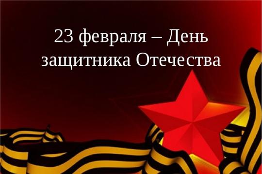 Библиотечные мероприятия в рамках Дня защитника Отечества
