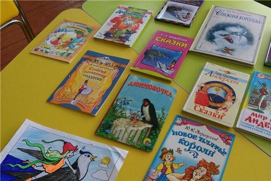 В отделе по работе с детьми организована выставка «Сказки вместе собрались»