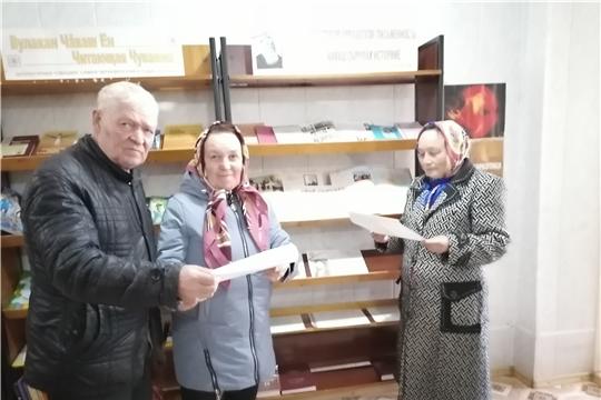 В Атнарской сельской библиотеке провели урок чувашского языка «Чăваш ҫырулăхěн аслашшě»
