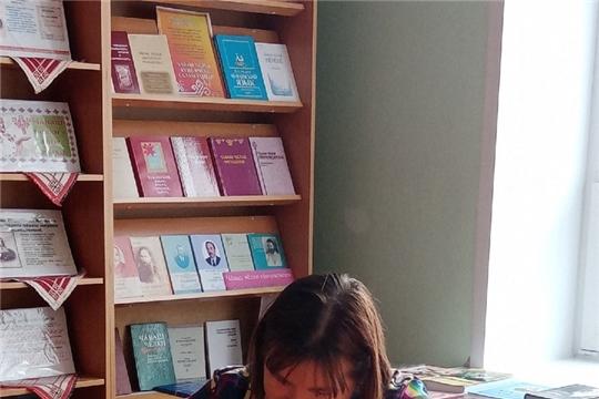 Работники Межпоселенческой центральной библиотеки написали тотальный диктант по чувашскому языку «Пĕтĕм чăваш диктанчĕ – 2021»