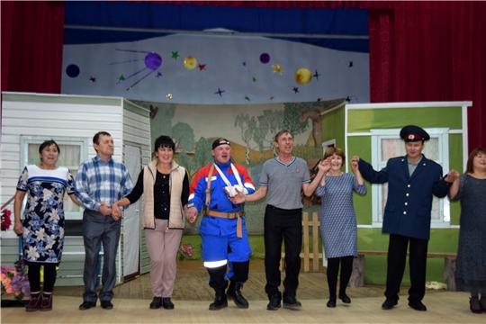 В Штанашском СДК состоялся показ спектакля по пьесе Николая Сидорова «Кин пуласси ҫăмăл мар»