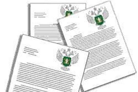 Ветеринарная сертификация молочной продукции в Республику Узбекистан с аттестованного предприятия Чувашской Республики