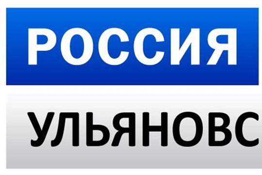 """Заготовка ёлок/ ГТРК """"Волга"""""""