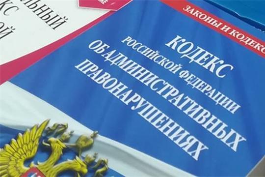 В Кузоватовском районе Ульяновской области арендатор допустил нарушение земельного законодательства