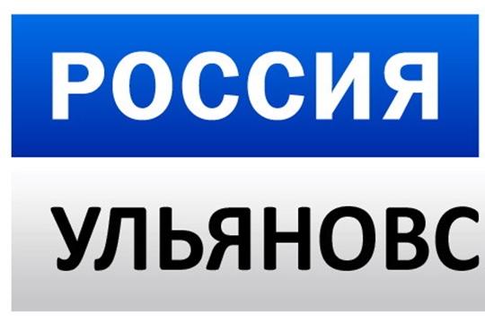 """Тюльпаны для влюбленных / """"ГТРК """"Волга"""""""