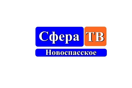 """Главный атрибут любого праздника - цветы / ТК """"Сфера ТВ"""""""