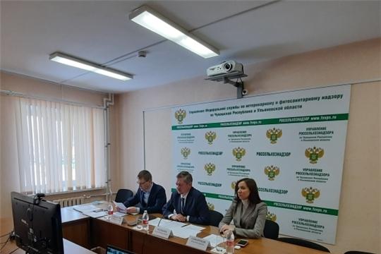 В Ульяновске прошло публичное обсуждение административной практики территориального Управления Россельхознадзора по итогам 2020 года