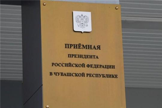 Руководитель Управления Россельхознадзора проведет прием граждан