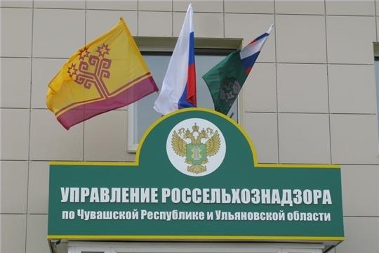 Итоги контрольно-надзорной деятельности Управления Россельхознадзора  по Чувашской Республике и Ульяновской области  за январь - август 2021 года