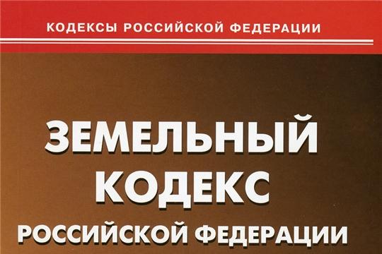 За неиспользование земельного участка  Управлением Россельхознадзора составлен протокол