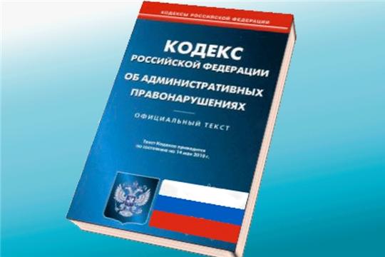 Протокол и материалы административного дела  направлены по подведомственности в мировой суд Чебоксарского района Чувашской Республики