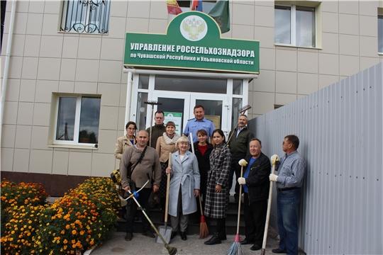 Специалисты Управления Россельхознадзора по Чувашской Республике и Ульяновской области приняли участие во Всероссийском экологическом субботнике «Зеленая Россия»