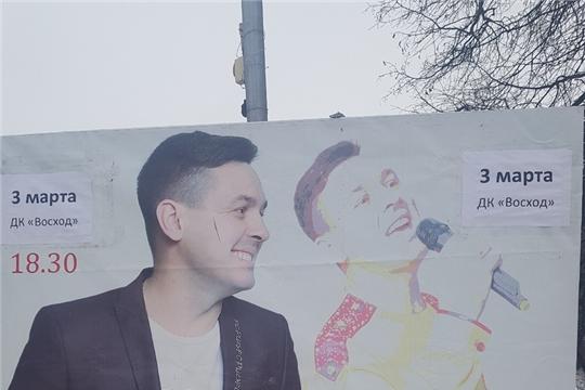 """Алексей Московский в ДК """"Восход"""""""