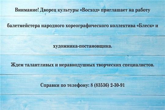 ТРЕБУЮТСЯ СОТРУДНИКИ!