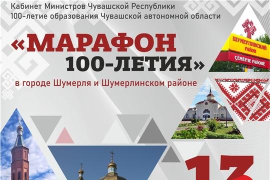 "13 марта в ДК ""Восход"""