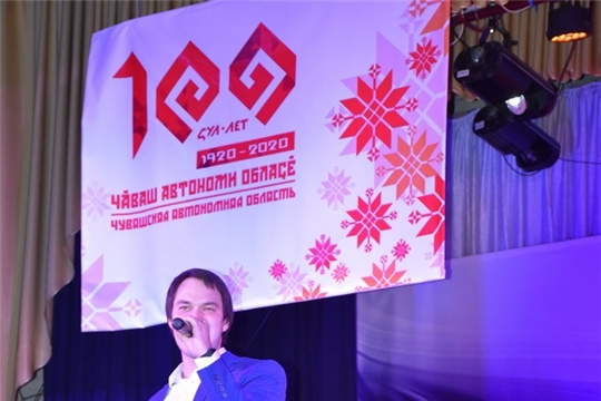 Шумерля приняла эстафету фестиваля муниципальных образований «Марафон 100-летия»