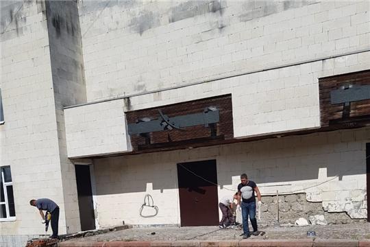 Муниципальному автономному учреждению культуры «Дворец культуры «Восход» в 2020 году выделены субсидии за счет средств бюджета Чувашской Республики